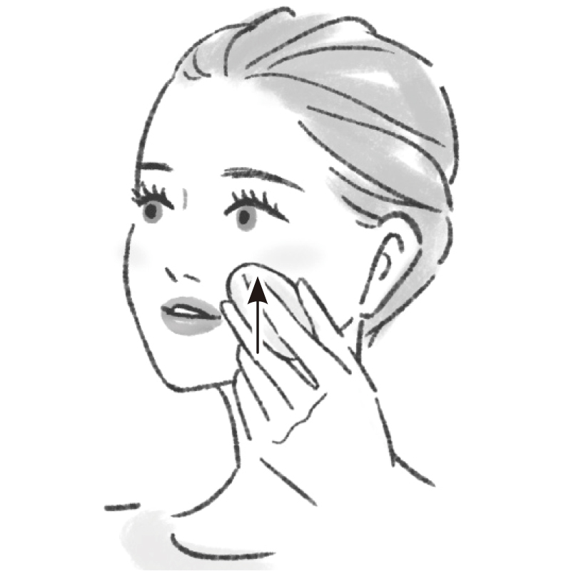 少し口を開け、頬の真ん中のくぼみあたりから頬骨の下まで動かすイラスト