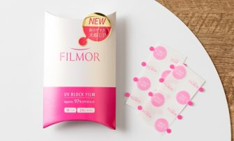 【Twitterプレゼント】レーザー治療後や気になるシミを紫外線から守るUVブロックフィルム『FILMOR…