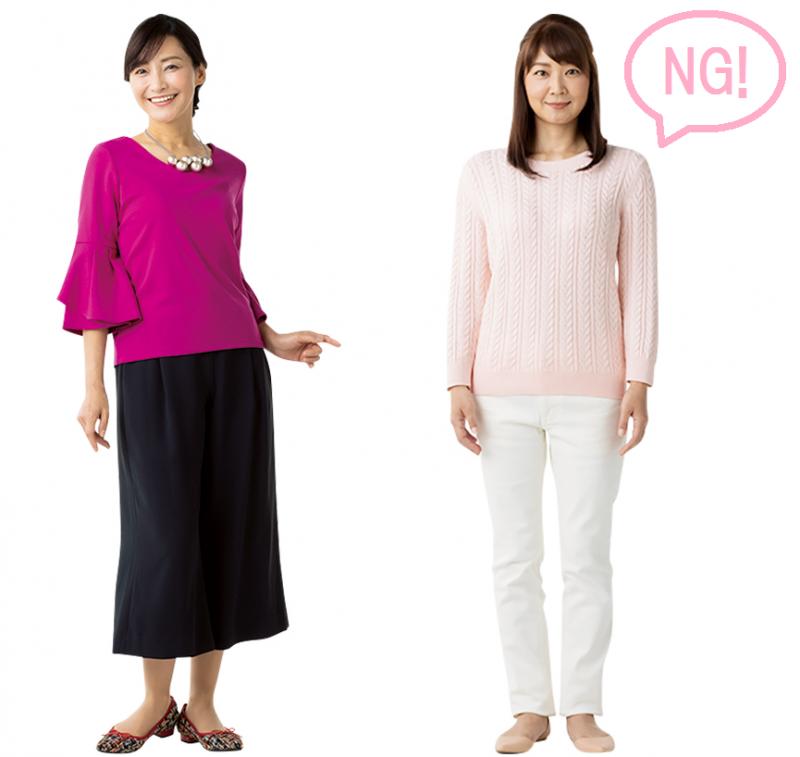 濃いピンクのトップスに黒のワイドパンツを合わせた女性、薄いピンクのトップスに白いパンツを合わせた女性が並んでいる