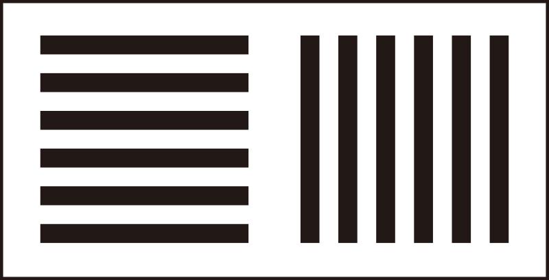縦縞と横縞が並んで、ヘルムホルツ錯視を図式化している