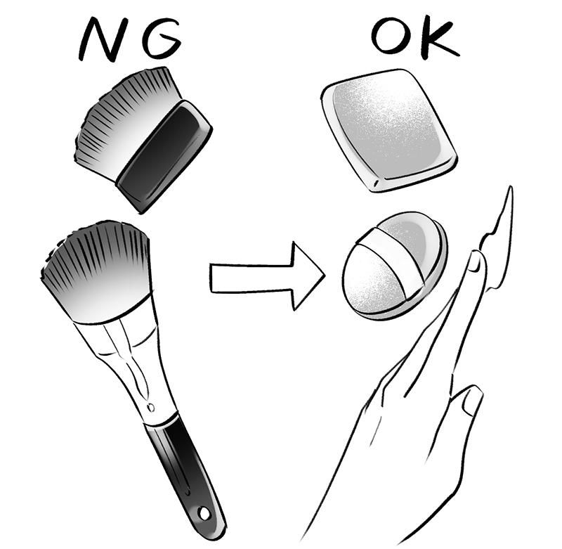 ブラシはNG、指やスポンジやパフを使うのはOKと説明するイラスト