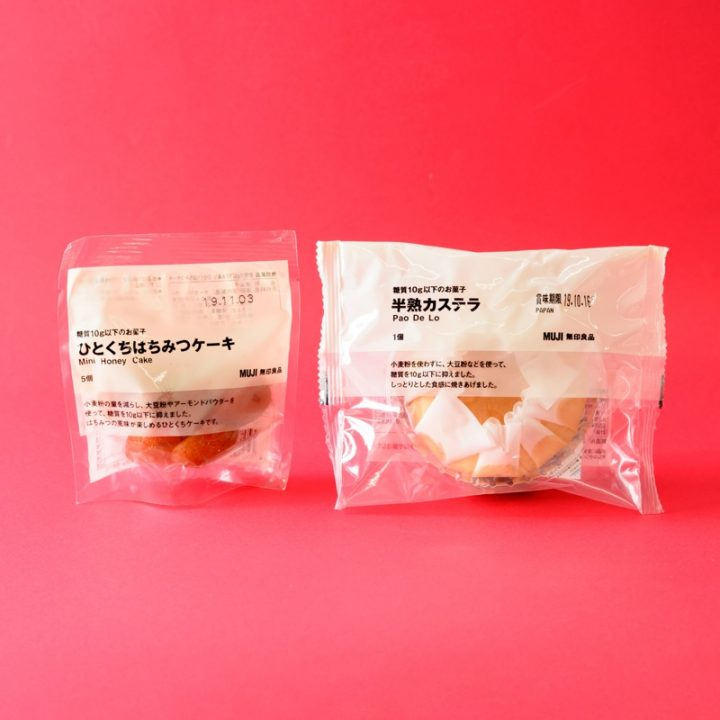 無印良品の「糖質10g以下」半生菓子2種