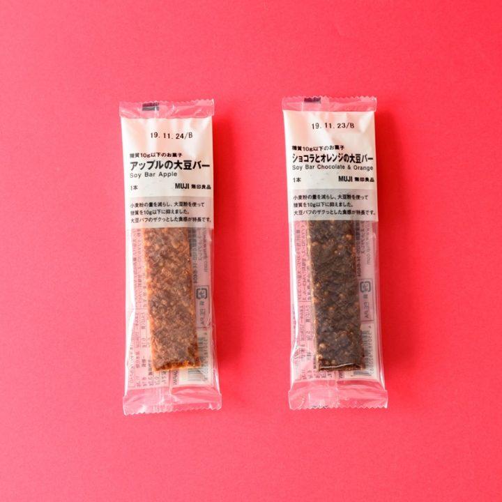 無印良品の「糖質10g以下」大豆バー2種