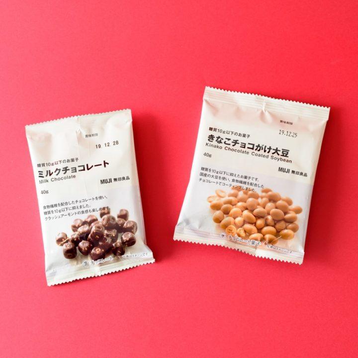 無印良品の「糖質10g以下」チョコレート2種