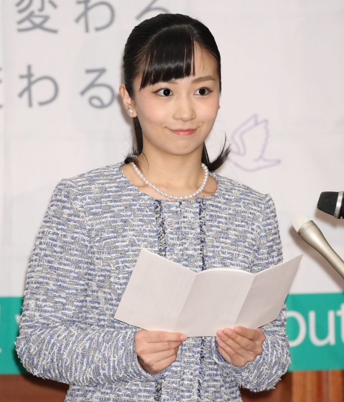 東京都渋谷区で開かれた「第11回コミュニティアクションチャレンジ100アワード表彰式」に出席された秋篠宮家の次女佳子さま(24)がご挨拶される様子