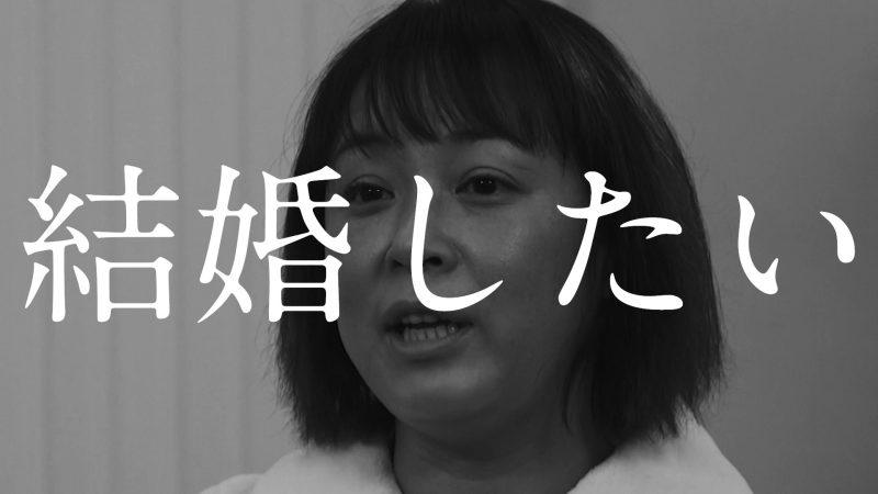 ライザップ新CMでの佐藤仁美