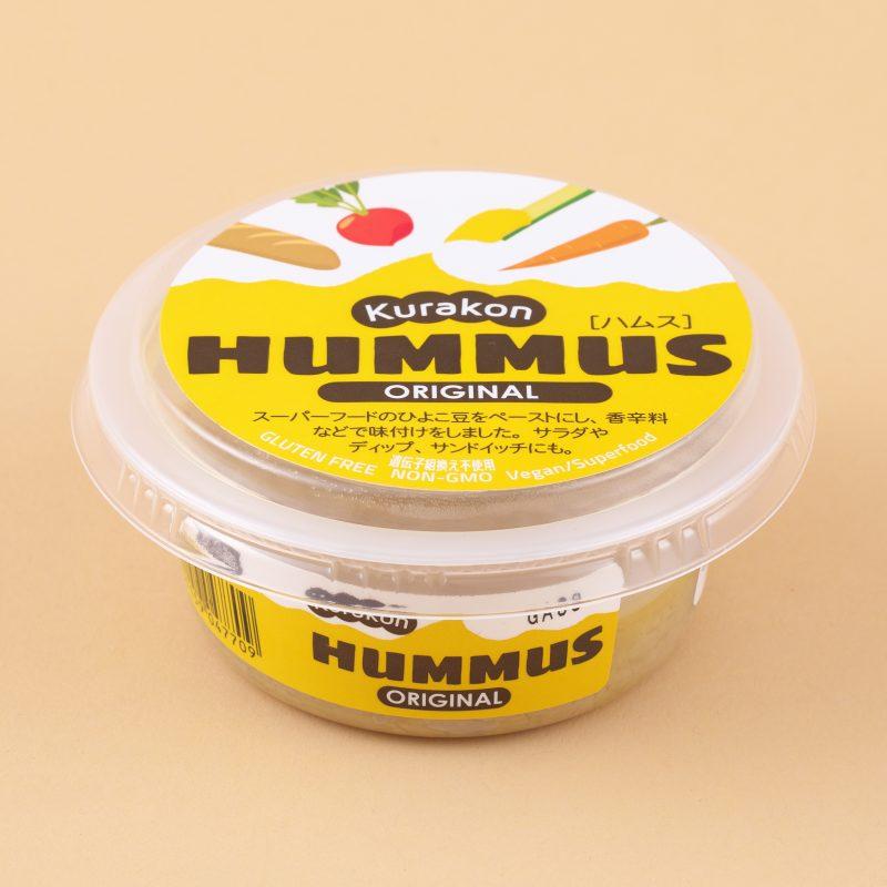 くらこんのKurakon HUMMUS ORIGINAL