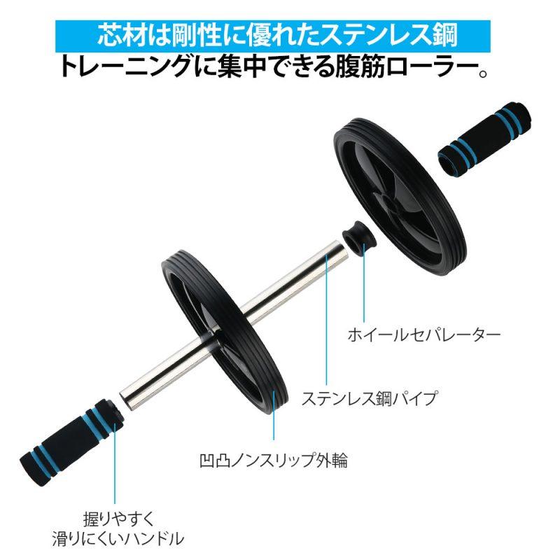 Active Winnerの最新版『腹筋ローラー』の静音設計についての説明写真