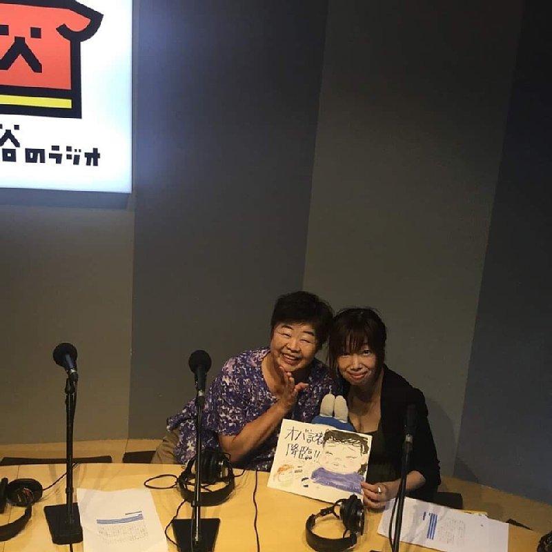 オバ記者と長谷川純子