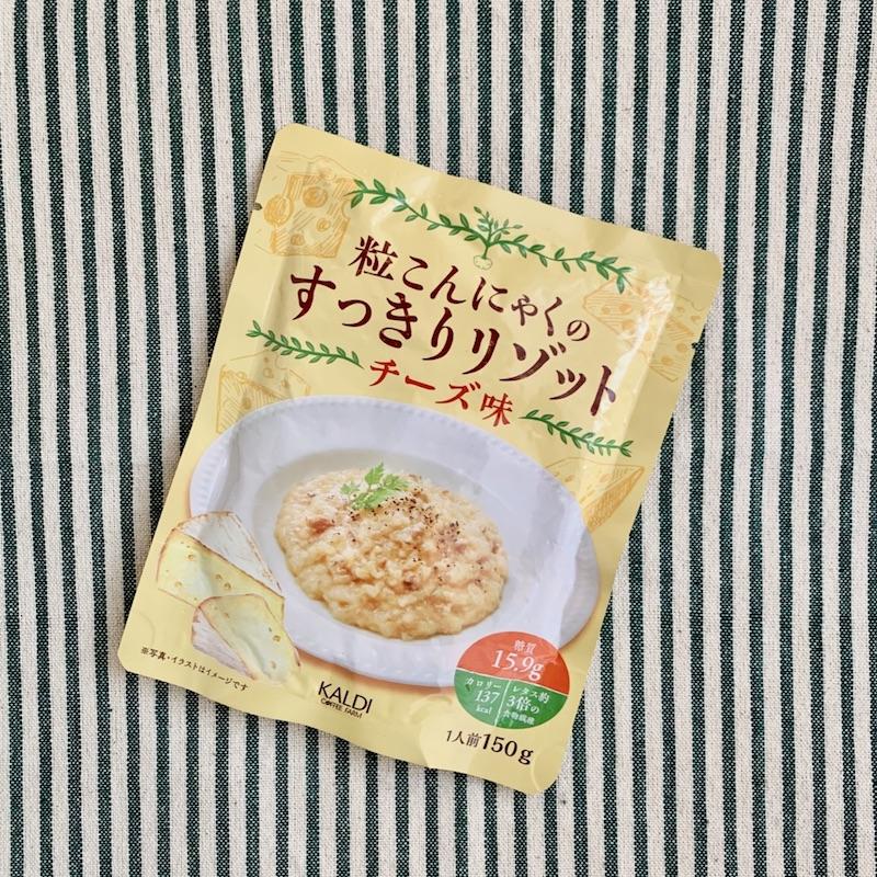 カルディオリジナル 粒こんにゃくのすっきりリゾット チーズ味