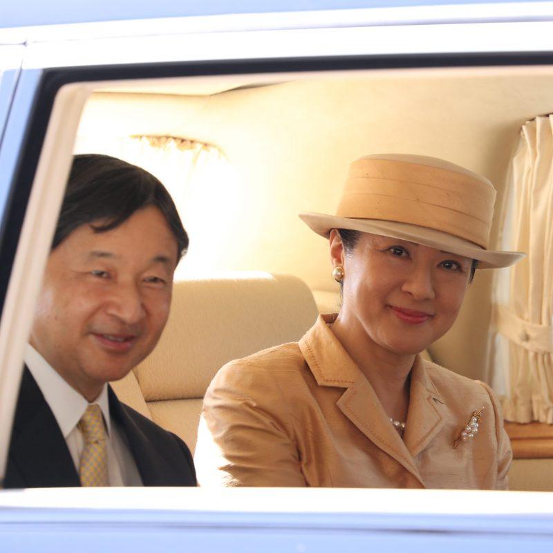 11月23日帰京される天皇皇后両陛下