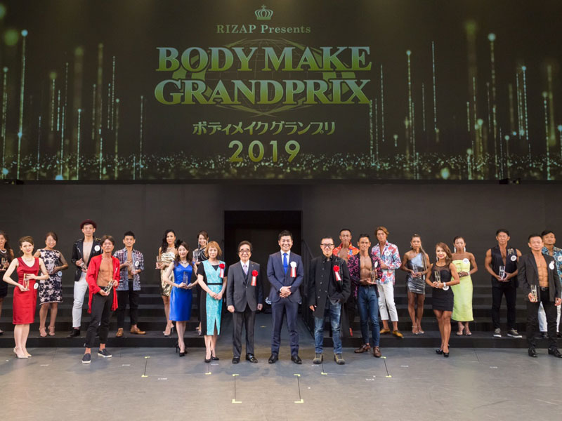 ボディメイクグランプリ 2019 ファイナル