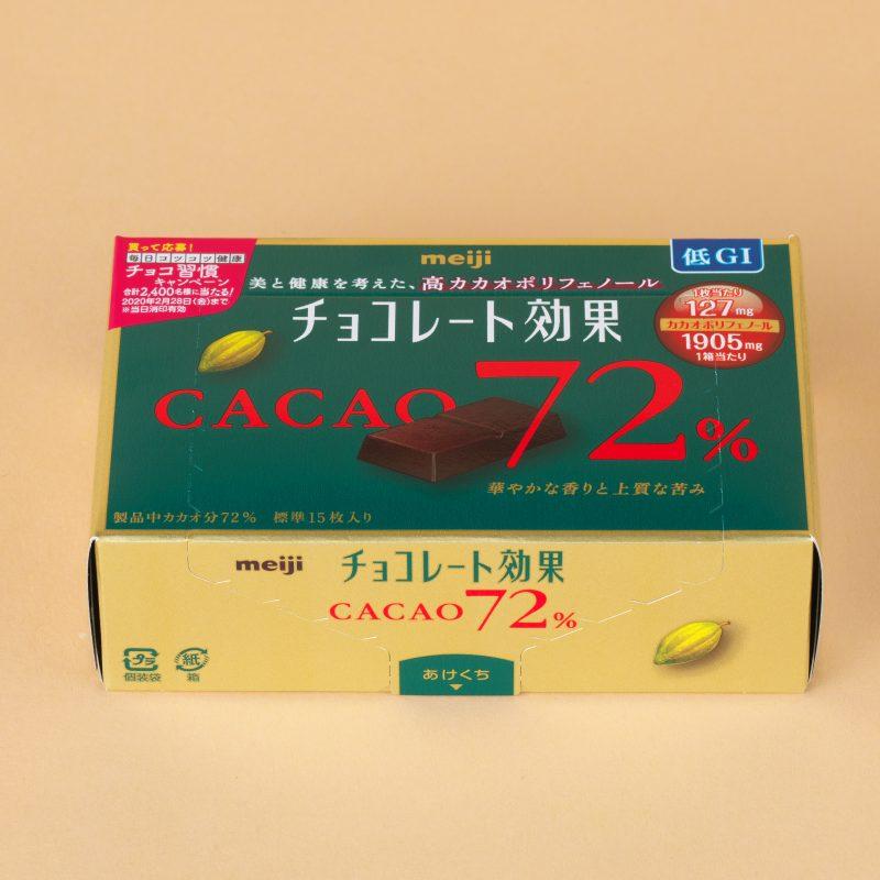 明治のチョコレート効果カカオ72%