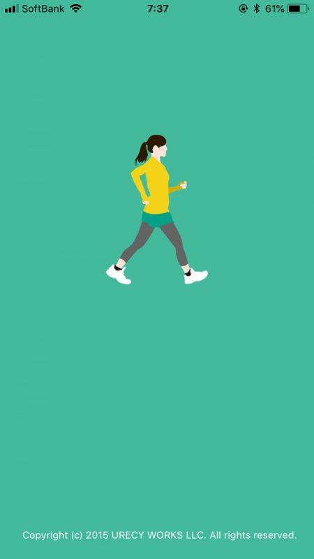 歩数計アプリmaipoのトップ画面