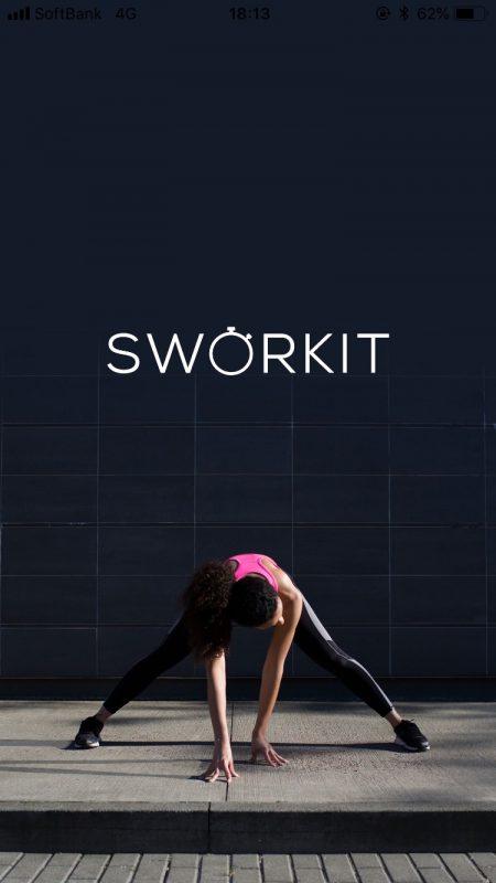 アプリSworitのトップ画面