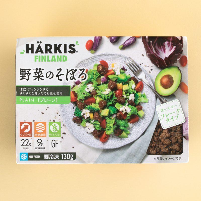 ひかり味噌のハーキスフィンランド野菜のそぼろプレーン