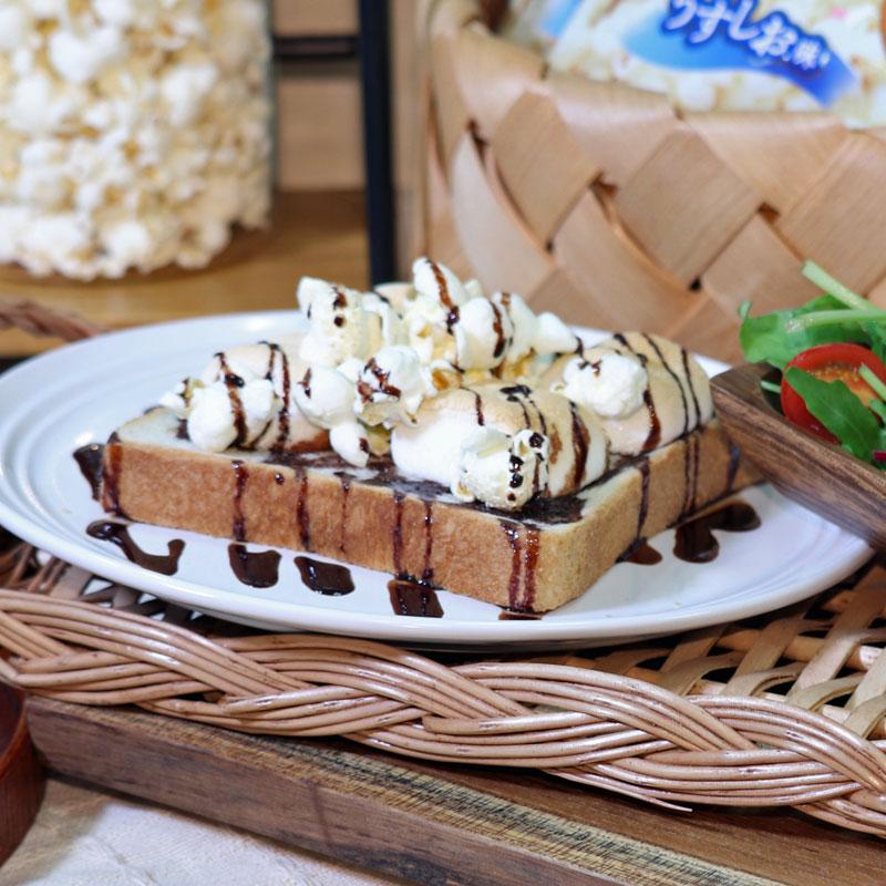 「ポップコーントースト」レシピ