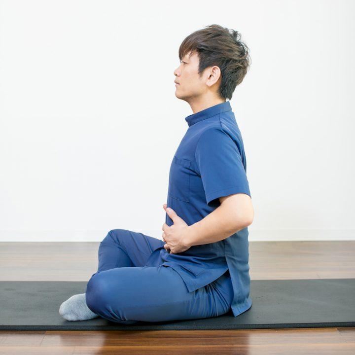 腹式呼吸のやり方2