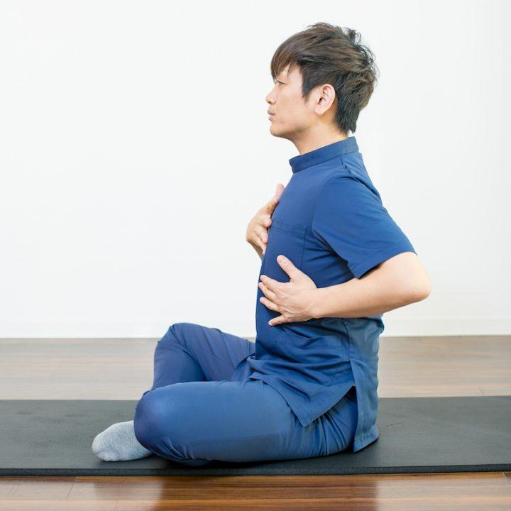 胸式呼吸のやり方1