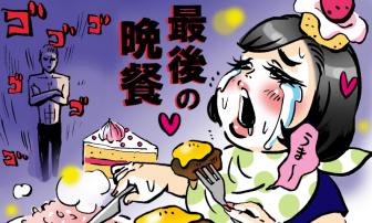 ライザップで16kg減!34歳編集者A子のガチダイエット【2】初の低糖質食生活で覚醒!?