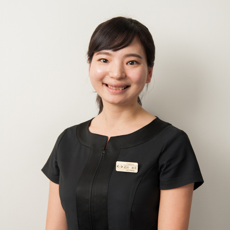 カウンセラーで管理栄養士の武田亜美さん