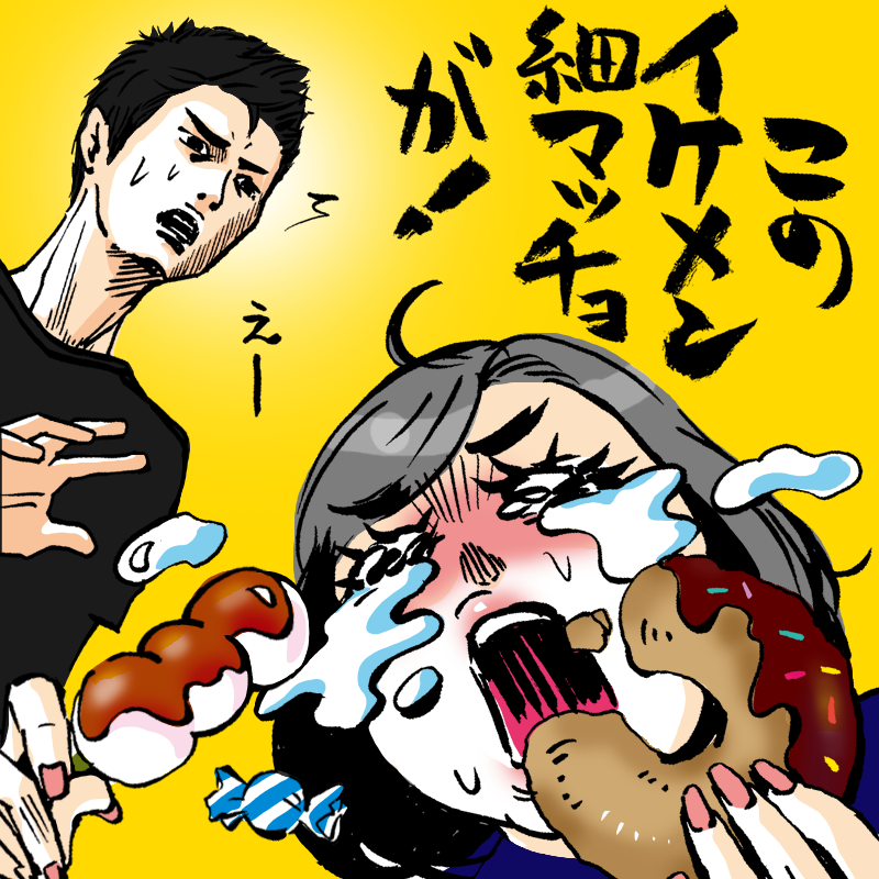 ダイエットに挑戦する編集A子のイメージイラスト