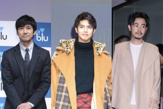 片寄涼太、成田凌、西島秀俊、松田龍平の個性炸裂コーデ【ファッションチェック】