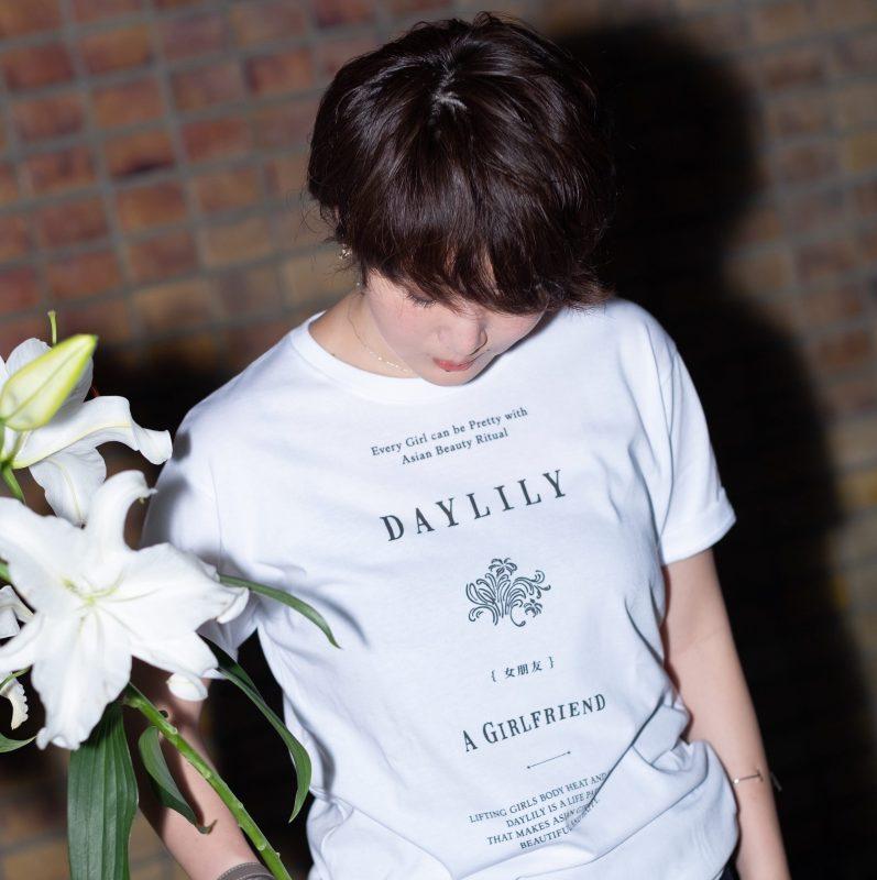 台湾発漢方の「DAYLILY」のCEOの小林百絵さん