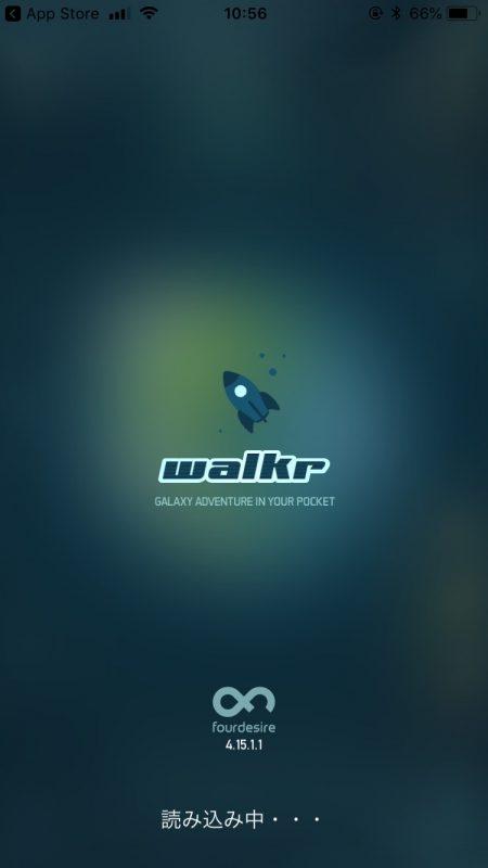 ゲーム系ダイエットアプリ宇宙船walkrのトップ画面
