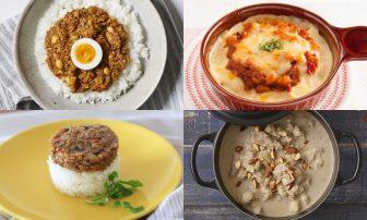 ダイエット&美容に!カレーレシピ7選|低糖質スープカレーからドライカレーまで
