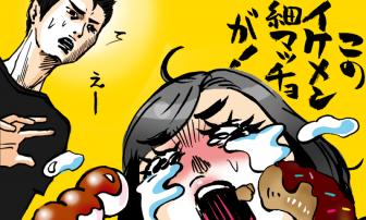 ライザップで16kg減!34歳編集者A子のガチダイエット【5】ストレス爆発でトレーナーと大げんか!?