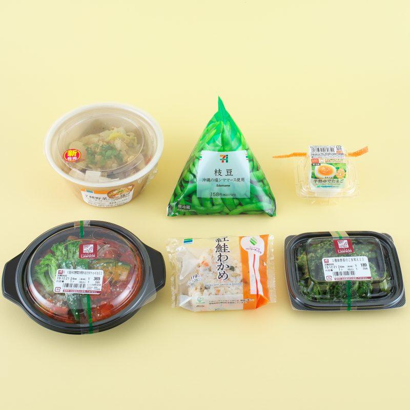 ファミリーマートの7種野菜が摂れる豚汁と半熟ゆでたまご1個入り コクと旨みのたまご使用とスーパー大麦 紅鮭わかめとナチュラルローソンの1食分の野菜が摂れるラタトゥイユと3種緑野菜のごま和えとセブンイレブンの枝豆沖縄の塩シママース使用