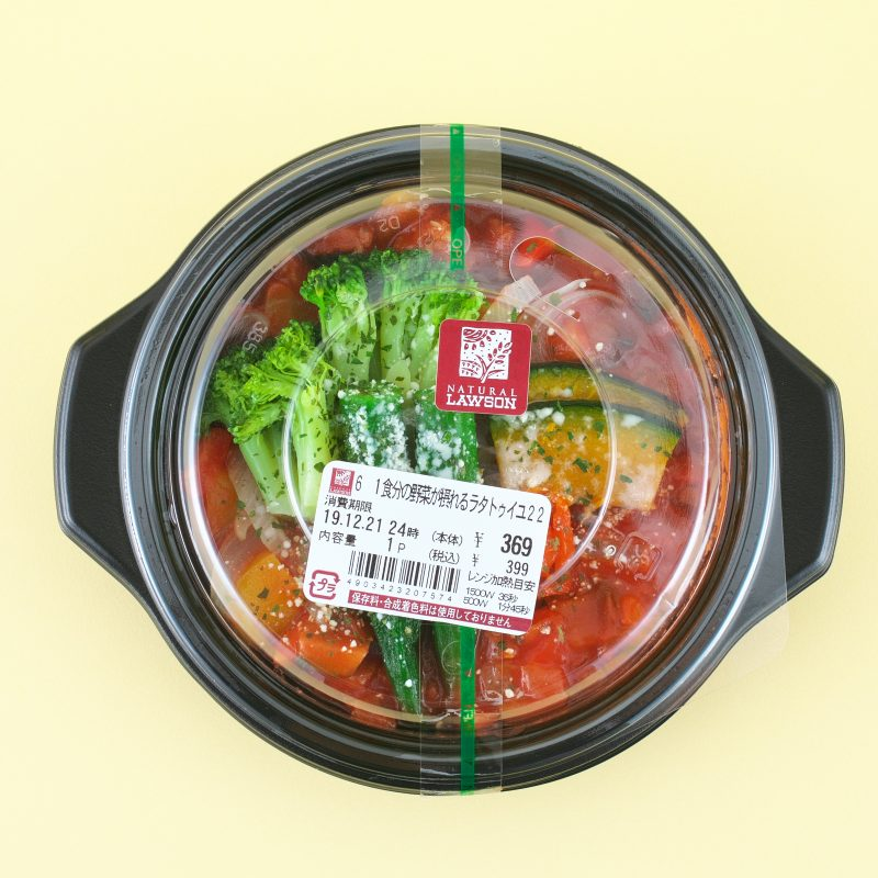 ナチュラルローソンの1食分の野菜が摂れるラタトゥイユ