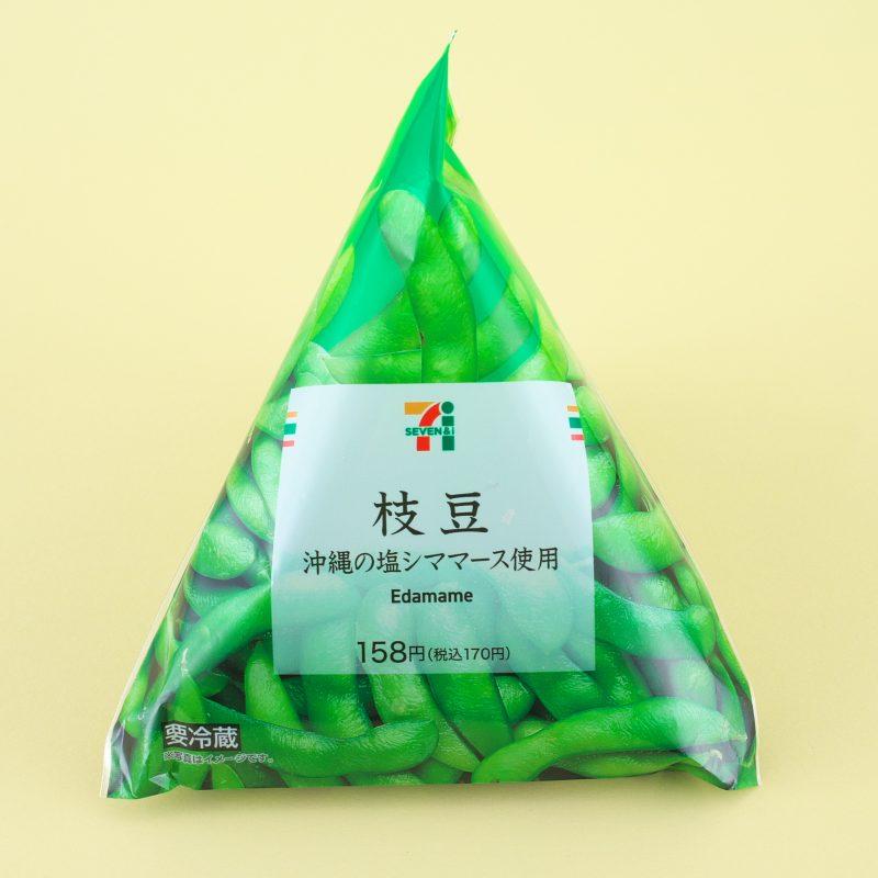 セブンイレブンの枝豆沖縄の塩シママース使用