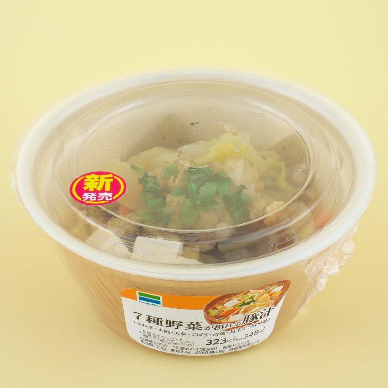 ファミリーマートの7種野菜が摂れる豚汁