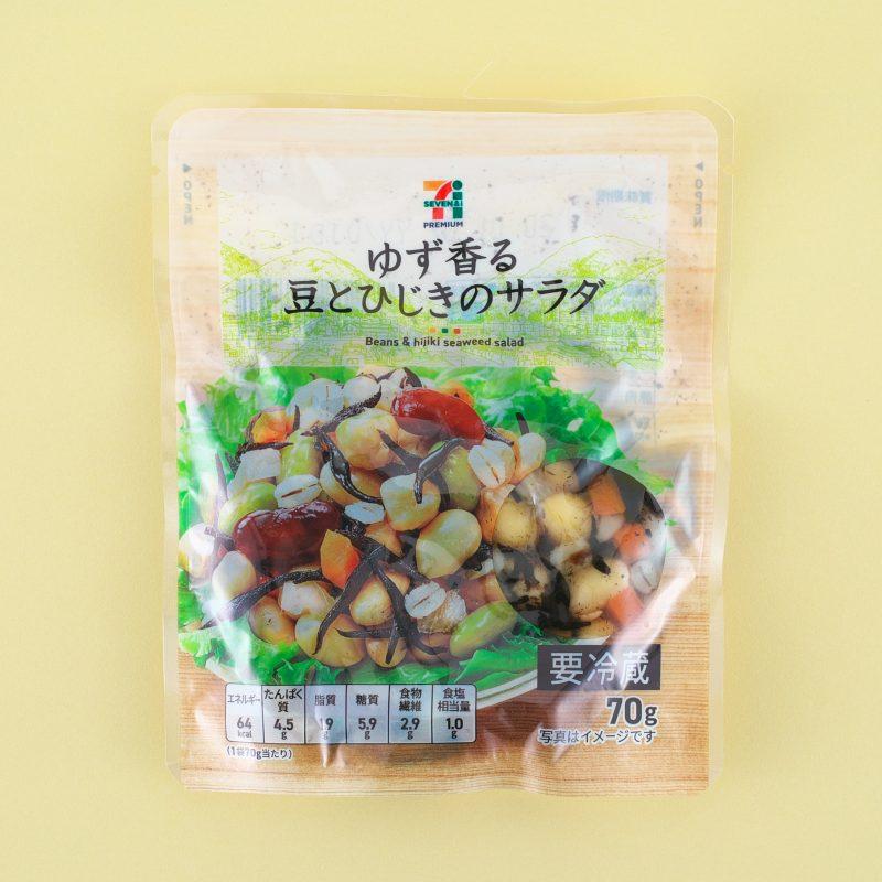 セブンイレブンのゆず香る豆とひじきのサラダ
