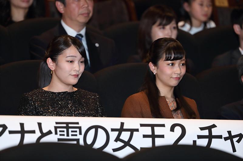 チャリティー上映会に参加された眞子さまと佳子さま