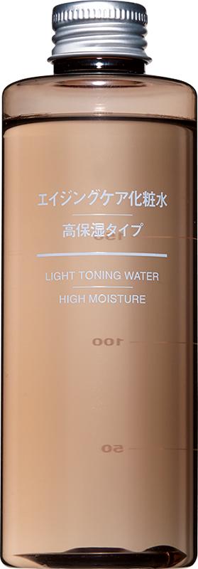 無印良品のエイジングケア化粧水・高保湿タイプ