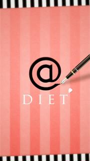 ダイエットの挫折防止系アプリ「@DIET」のトップ画面