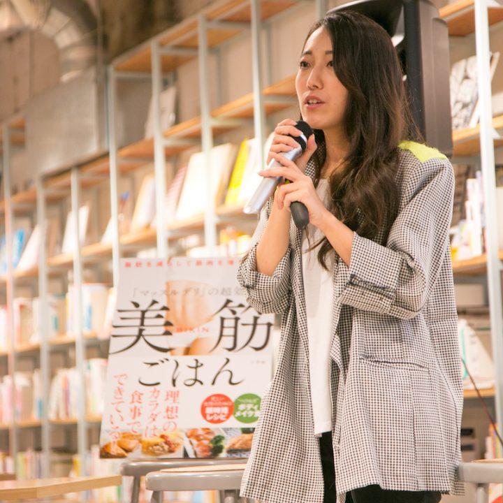 マッスルデリの代表・西川真梨子さん