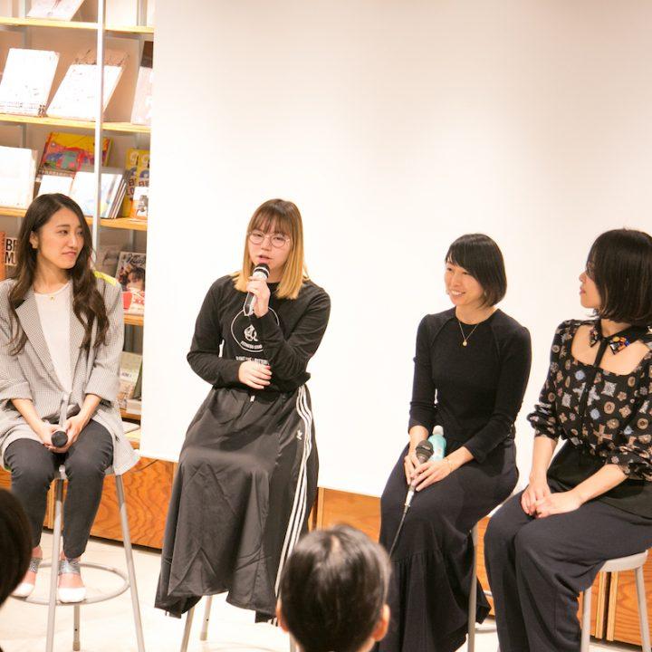 マッスルデリの代表・西川真梨子さん、暗闇ボクシングジム「b-monster(ビーモンスター)」代表取締役の塚田眞琴さん、女性向けプロテイン飲料を販売する「キッカスアンドカンパニー」代表取締役の加茂基香さん、フィットネスSNSメディア「SHEPLI(シェプリ)」の代表取締役の牧野雅美さん
