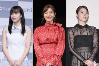 白石麻衣は「真っ赤」で魅せた!20代女優4人の旬コーデ【ファッションチェック】