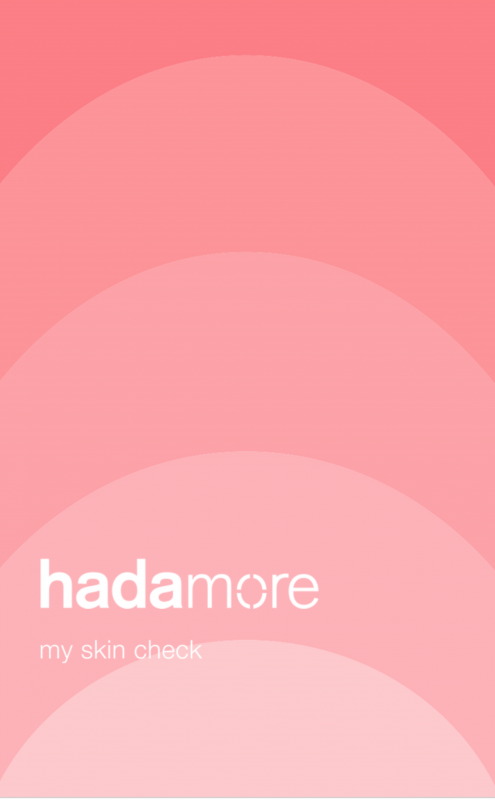 スキンケアアプリ「hadamore」のトップ画面