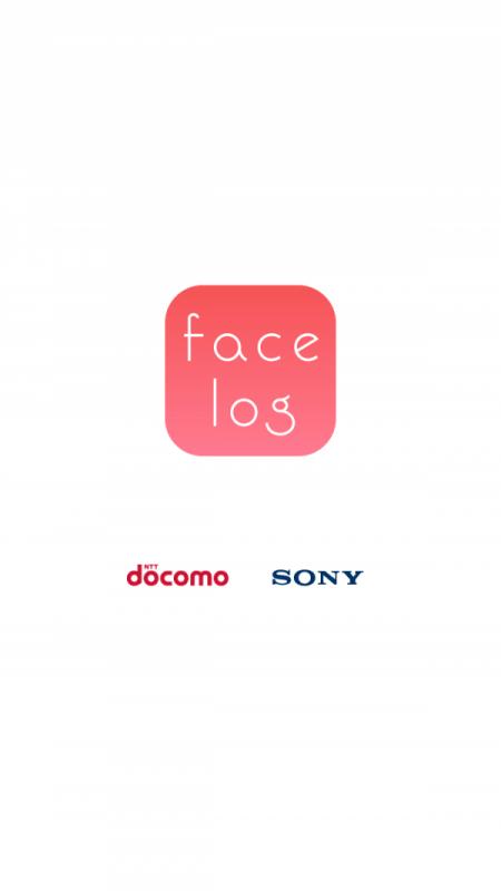 スキンケアアプリ「facelog」のトップ画面