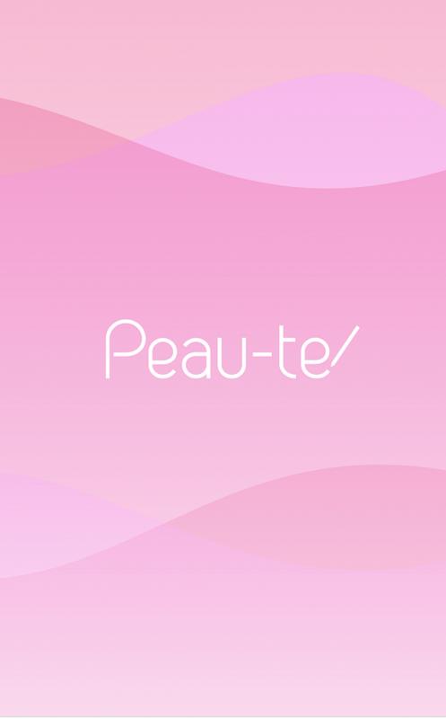 スキンケアアプリ「Peau-te」のトップ画面