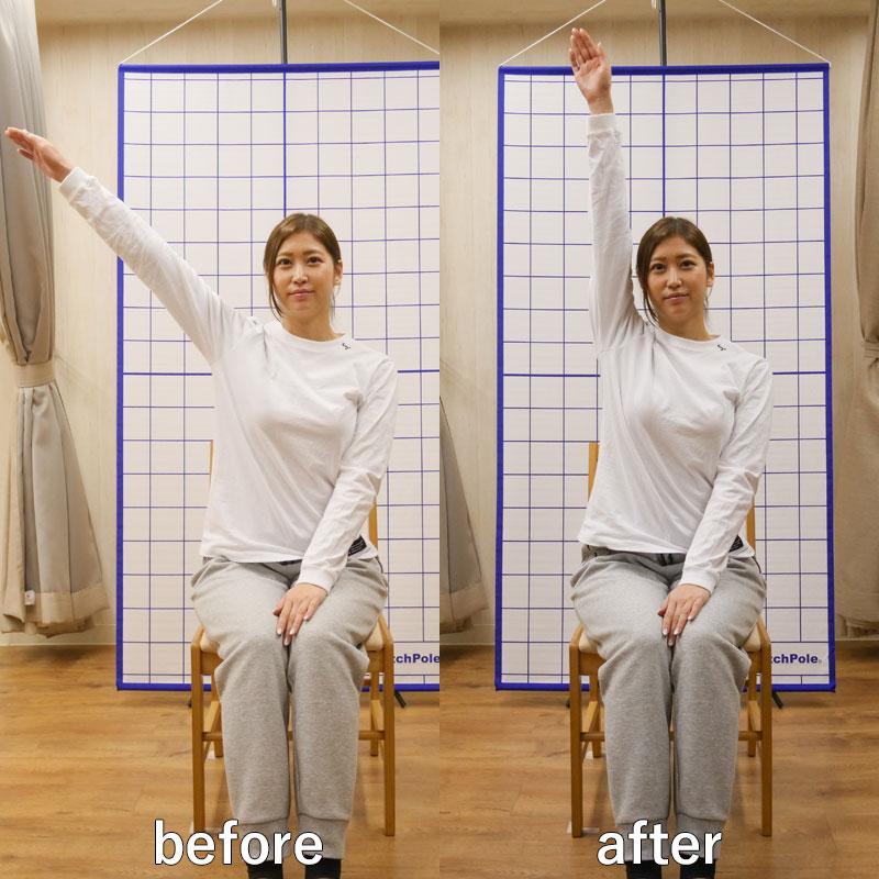お尻専用枕『OSHIRI MAKURA』を使用したときの変化