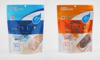 【Twitterプレゼント】こうじ水が簡単に作れる『こうじ水ティーバッグ』2種10袋を5名様に!