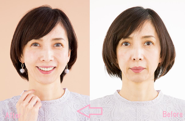 髪のボリュームのある女性がスタイリングをした前後の写真が並んでいる