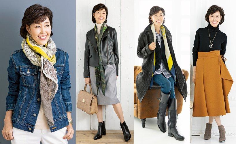 ファッション 50 代