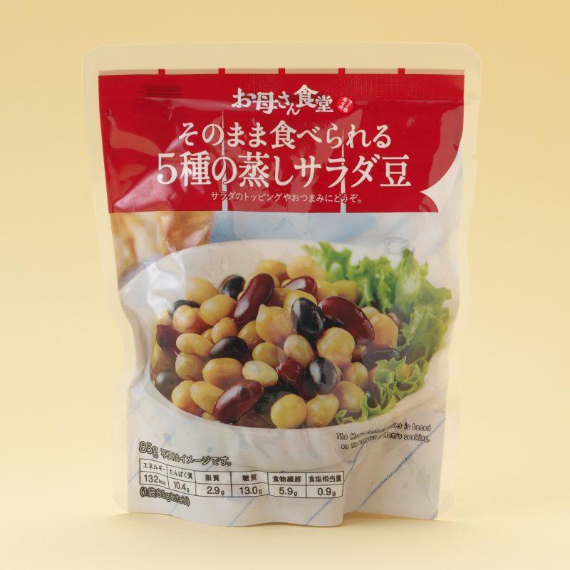 ファミリーマートのそのまま食べられる5種の蒸しサラダ豆